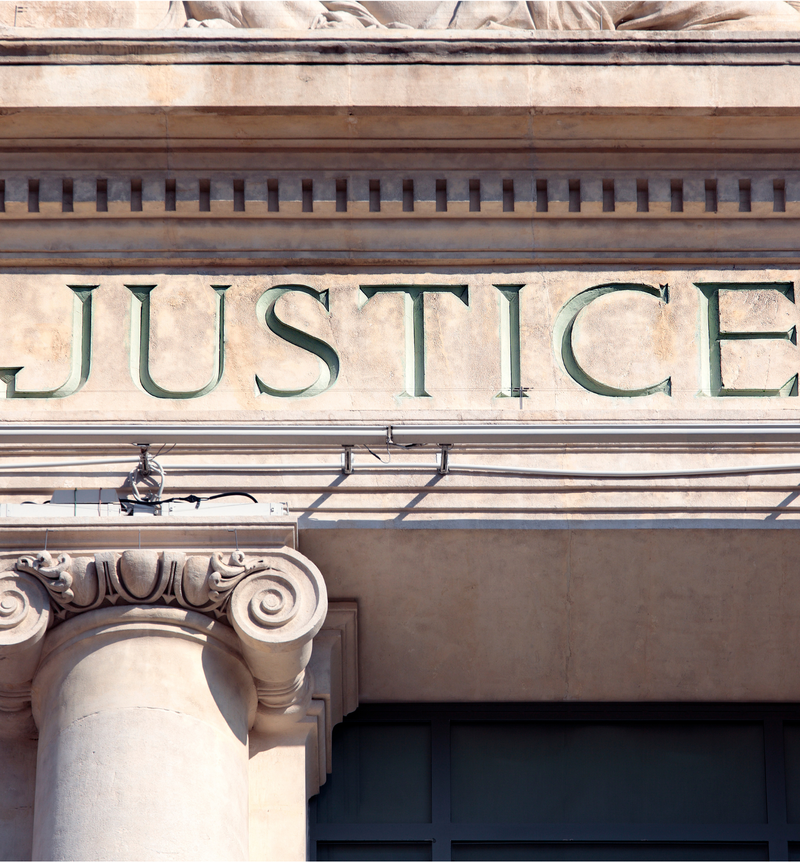 justice vertical